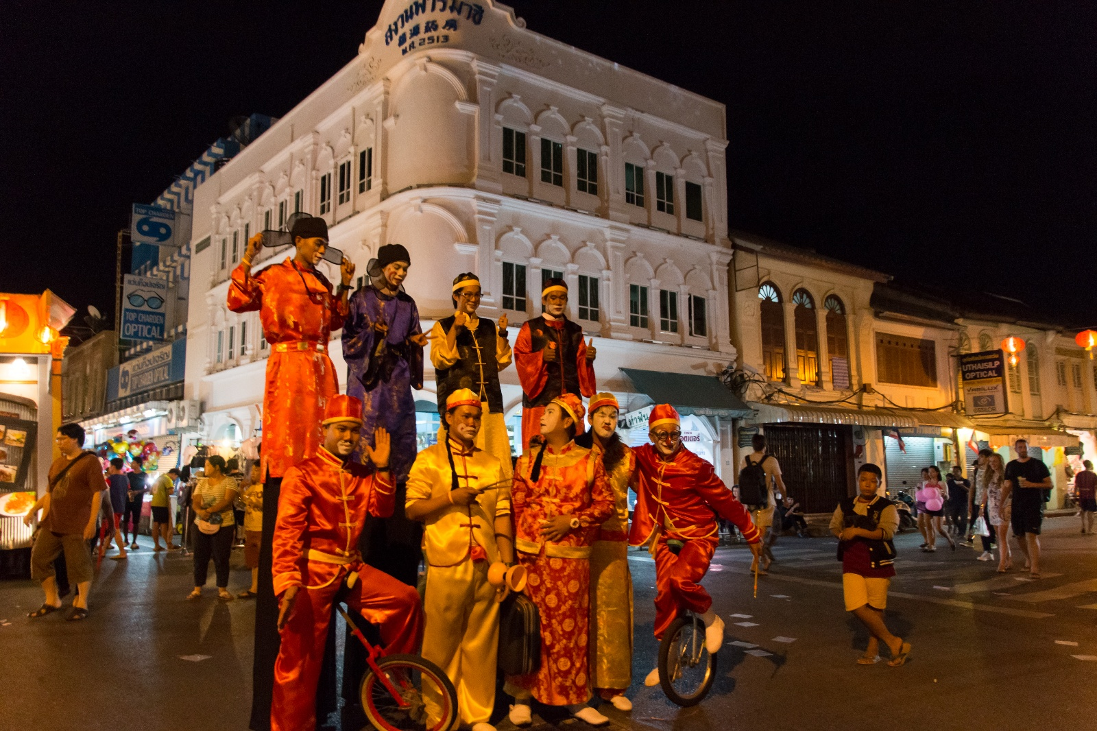 how to get to walking street phuket